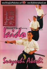 Iaido Vol.3 Advanced and Special Training ( Download )