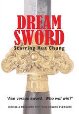 Dream Sword ( Download )