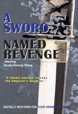 The Sword Named Revenge ( Download )