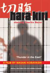Hara Kiri ( Download )