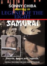 Legend Of Eight Samurai ( Download )