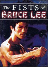 The Fists of Bruce Lee ( Download )