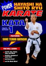 Power Hayashi Ha Shito Ryu Karate Kata No. 1