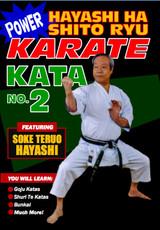 Power Hayashi Ha Shito Ryu Karate Kata No. 2