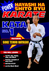 Power Hayashi Ha Shito Ryu Karate Kata No. 1 ( Download )