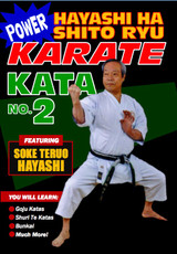 Power Hayashi Ha Shito Ryu Karate Kata No. 2 ( Download )
