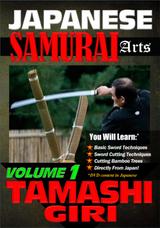 Japanese Samurai Arts Volume 1 Tamashi Giri
