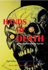 Hands of Death ( Download )