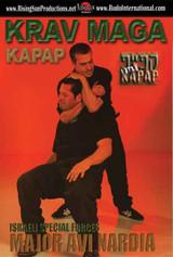 Kapap Israeli Special Forces