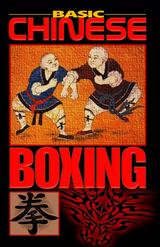 Basic Chinese Boxing