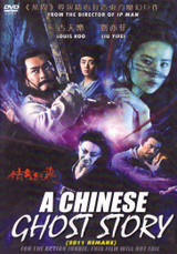 A Chinese Ghost Story ( 2011  Remake )