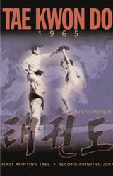 "Tae Kwon Do ""Art Of Self Defence"" 1965 (Digital download)"