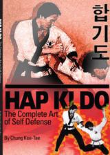 Hapkido(digital download)