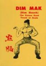 Dim Mak(digital download)