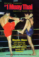 Muay Thai #1 ( Download )