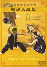 Eagle vs Tiger Kung Fu ( Download )