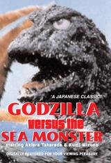 Godzilla Vs. The Sea Monster ( Download )