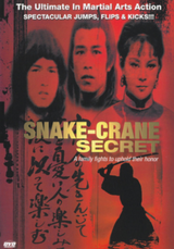 Snake-Crane Secret ( Download )