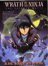 Wrath of a Ninja ( Download )