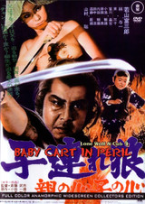 Lone Wolf and Cub 4: Baby Cart in Peril ( Download )
