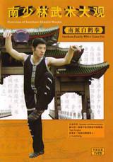 White Crane Fist Kung Fu