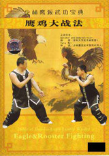 Eagle vs Fighting Rooster Kung Fu