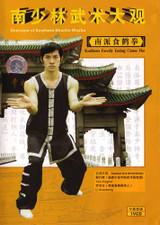 Eating White Crane Fist Kung Fu (Download)