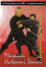Ninja Series Hatsumi Box Set ( 2 DVDs ) - Download