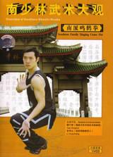 White Crane  Box Set ( 4 DVDs ) - Download