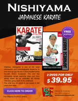 Nishiyama Box Set ( 2 DVDs )