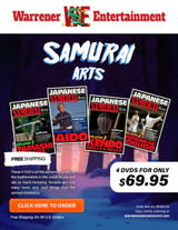 Samurai Arts Box Set ( 4 DVDs )