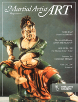 Martial Artists' Art Magazine #1 - Print Copy