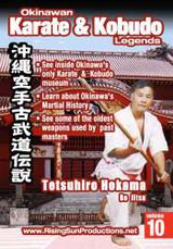 OKKL Tetsuhiro Hokama Bo Jitsu Vol. 10