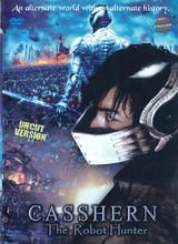 Casshern the Robot Hunter ( Download )