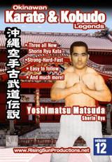 OKKL Yoshimatsu Matsuda Shorin Ryu Vol. 12