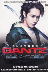 Another Gantz ( Download )