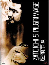Zatoichi's Pilgrimage ( Download )