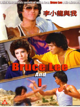 Bruce Lee and I ( Download )