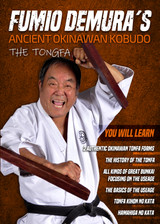 Fumio Demura Ancient Okinawan Kobudo #6 - The Tongfa