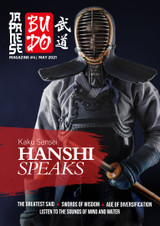 Japanese Budo Magazine #4 - Download ( FREE )