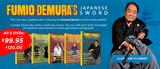 Fumio Demura's Japanese Sword - Box Set ( 5 DVDs )