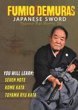 Fumio Demura's Japanese Sword - Toyama Ryu Batto Do