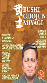 Bushi Chojun Miyagi Magazine #001 - Printed Copy