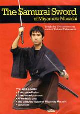 The Samurai Sword of Miyamoto Musashi - Ni Ten Ichi Ryu