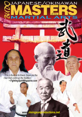The Martial Arts Masters Box Set (2 DVDs)