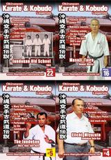 Jundokan Combo Box Set (4 DVDs)