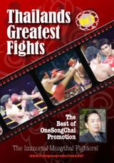 Thailand's Greatest Fights  Box Set ( 3 DVDs )