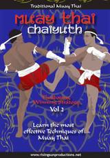 Traditional Muay Thai Volume #2