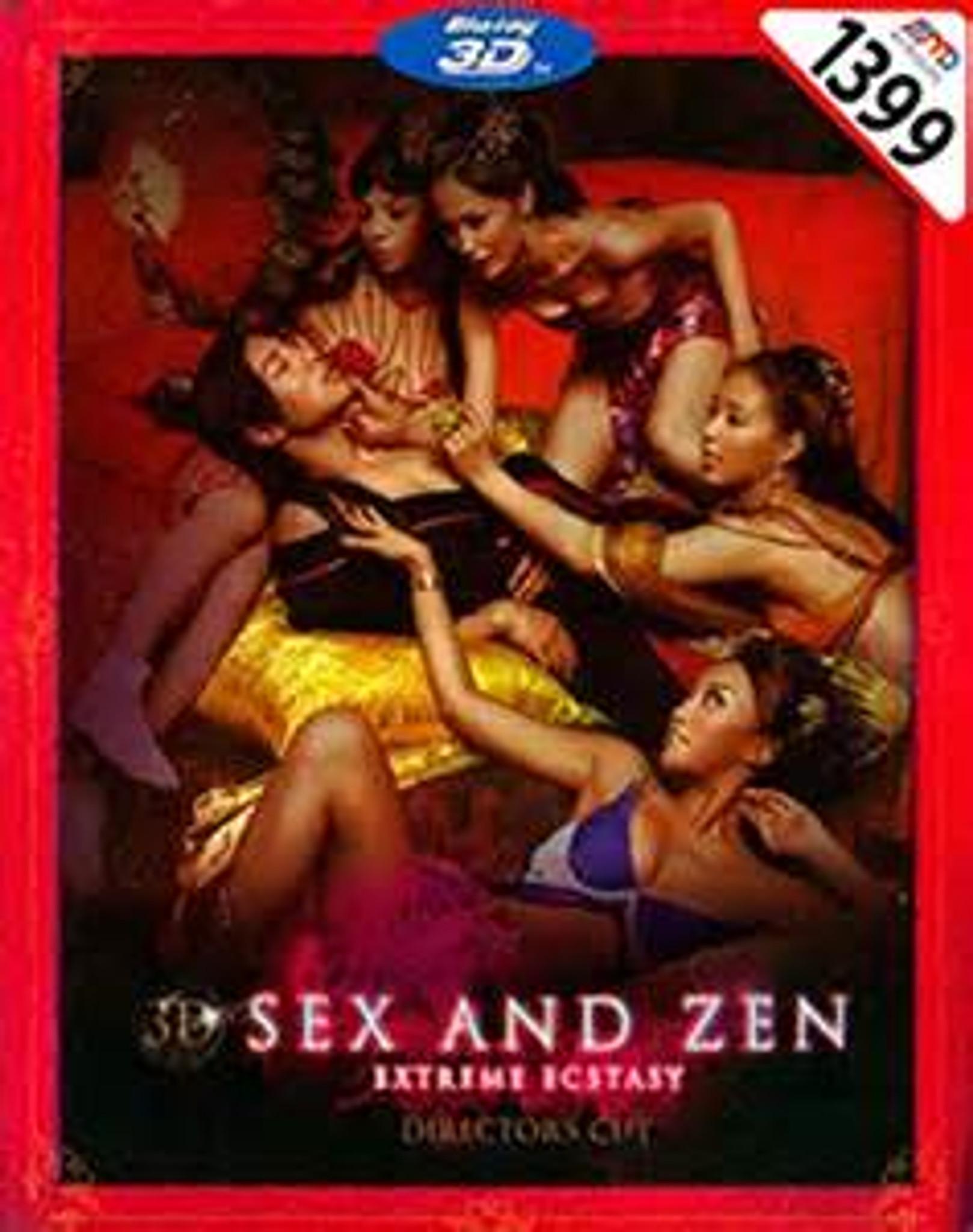 YESASIA: Sex and Zen : Extreme Ecstasy (DVD) (Korea