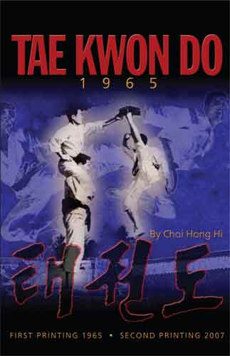 Tae Kwon Do - Paperback (PB)